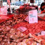 Норвегия - рыбный рынок Бергена